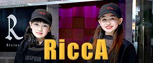 RiccA